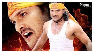 Khesari Lal Yadav Bhojouri New film 2018 | Bhojpuri Full Movies | JWALA