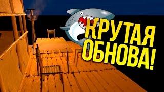 Raft - НОЧНОЙ КОШМАР! - ПРИМАНКА ДЛЯ АКУЛЫ! #9