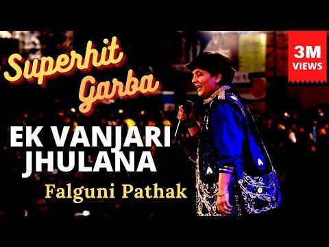 Ek Vanjari Jhulan | Amba Abhay Pad | Gujarati Garba | Falguni Pathak