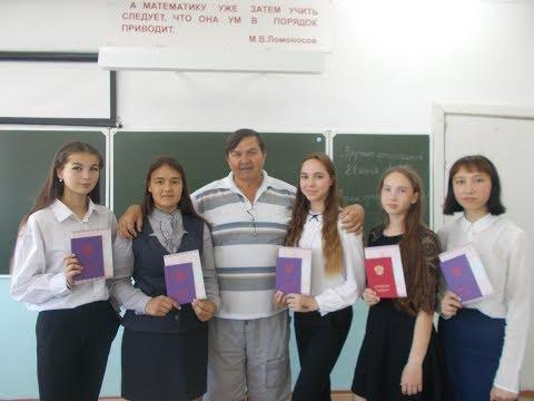 Вручение аттестатов 9 класс Москакасы Моргауши Чувашия 21 июня 2019