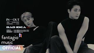 ASTRO 아스트로 문빈&산하 - 1st Mini Album 'IN-OUT' Highlight Medley