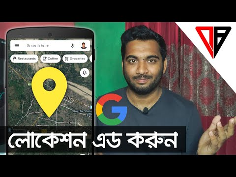 How to ADD Location on GOOGLE MAP?