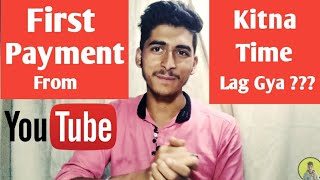My first payment from youtube earning | received payment from google Adsense thumbnail