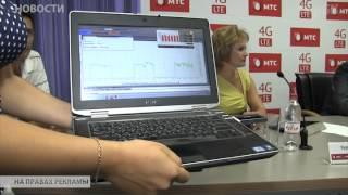 МТС запустила сеть LTE в Саратовской области