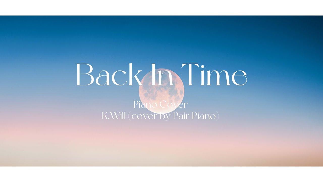 케이윌 - 시간을 거슬러 (낮에 뜨는 달 X 케이윌) Piano Cover 피아노 커버