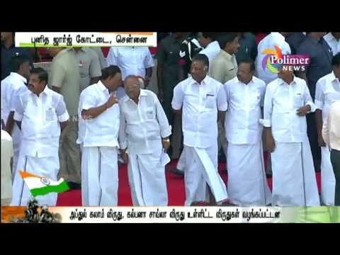 chief minister-70th Independence Day 2016