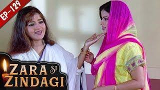 Video सास का प्यार | Episode 129 | जरा सी जिंदगी- Hindi Serial - 21st Aug, 2019 download MP3, 3GP, MP4, WEBM, AVI, FLV Agustus 2019