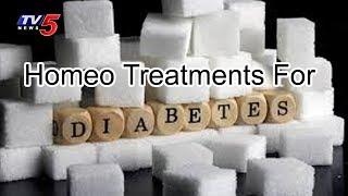 Diabetes Remedies & Homeo Treatment | Good Health | TV5 News