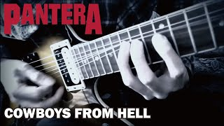 Pantera / Dimebag Darrell - Cowboys From Hell  : by Gaku