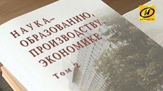 Утверждена новая редакция правил приёма в высшие и средние специальные учебные заведения