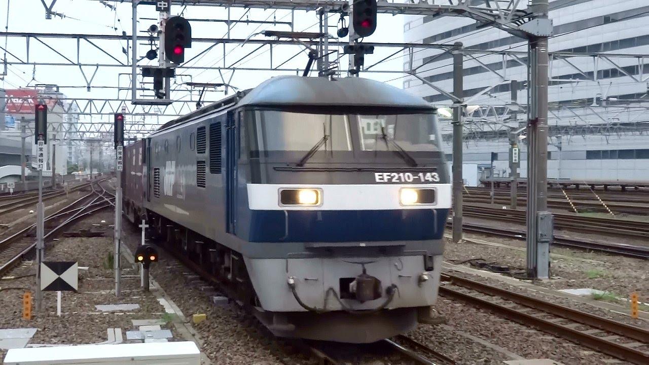JR貨物 EF210-143 貨物列車 (3095レ 桃太郎) 東海道本線 名古屋駅4 ...