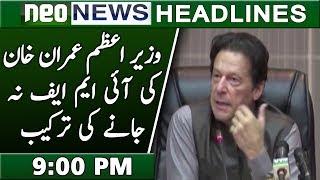 Neo News Headlines | 9:00 PM | 17 October 2018