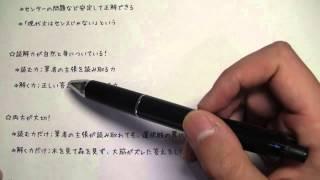 再生リスト「高校現代文」: http://www.youtube.com/playlist?list=PLG...