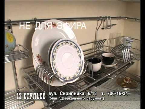 Салон 12 СТУЛЬЕВ кухня divx