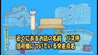 Vol.10  事件・事故緊急ダイヤル110番《香川県警ヨイチ・ムービー》