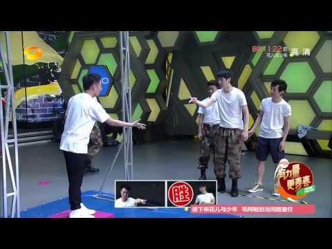 《快乐大本营》看点: 张丰毅刘昊然恶意满满  Happy Camp 05/09 Recap: Zhang Fengyi VS. Liu Haoran【湖南卫视官方版】
