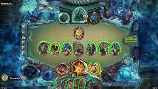 Warrior vs Lich King