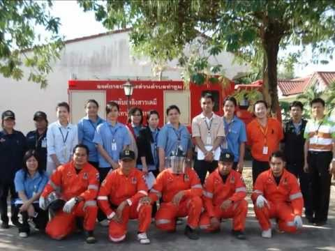 งานป้องฯอบต.ท่าตูม จ.ปราจีนบุรี 3.wmv