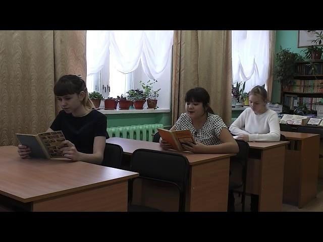 Изображение предпросмотра прочтения – «Читатели библиотеки МБОУ СОШ №2 г.Николаевска-на-Амуре» читают произведение «Отговорила роща золотая» С.А.Есенина