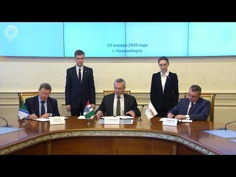В Новосибирске обсудили развитие сферы железнодорожного транспорта