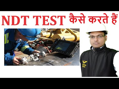 NON DESTRUCTIVE TESTING ~ NON DESTRUCTIVE TESTING METHODS ~NDT INSPECTIONS