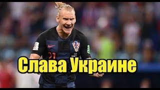 Почему в России такая реакция на лозунг 'Слава Украине'