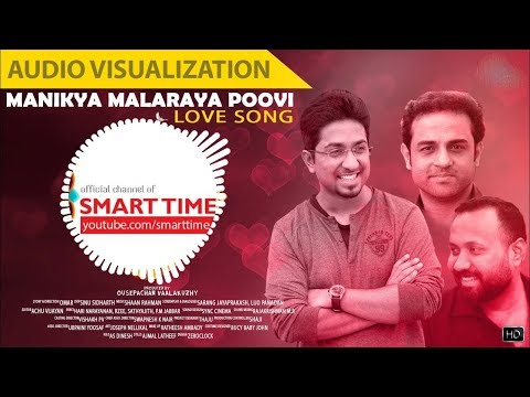 Manikya Malaraya Poovi Song Video | Oru Adaar Love | Vineeth Sreenivasan, Shaan Rahman, Omar Lulu |