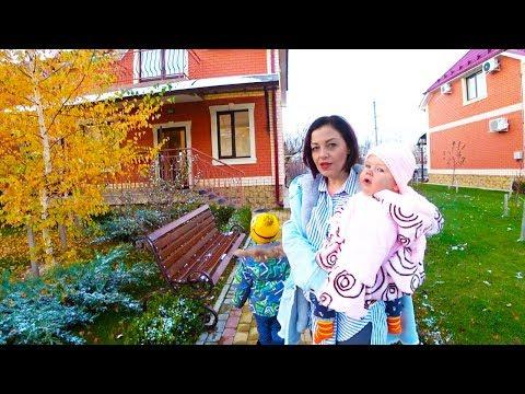 Мы нашли дом на AVITO в Краснодаре. Переезд в Краснодар на ПМЖ Снять жилье в аренду или купить дом?