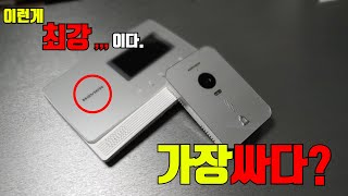 아날로그 비디오폰 6만원대 비디오폰 스팩 실화인가요? …