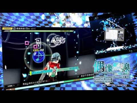 【初音ミク】2015年3月配信楽曲をちょっとプレイしてみた【Project DIVA Arcade】