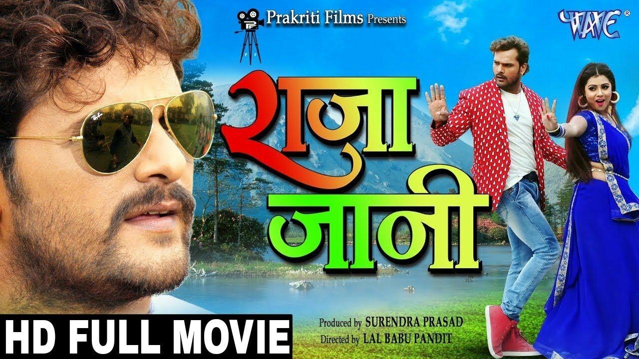 Raja Jani - Full Hd Movie - Khesari Lal Yadav, Priti -3211