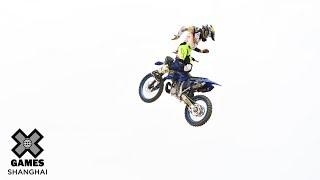 Moto X Highlights   X Games Shanghai