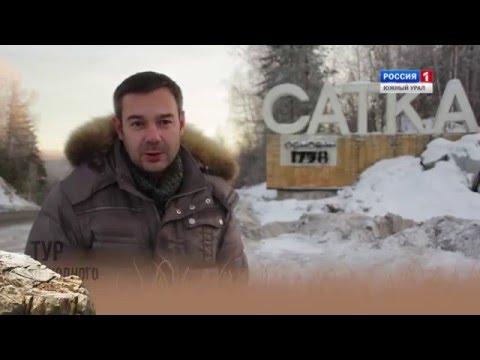 Новости Челябинска сегодня Последние криминальные