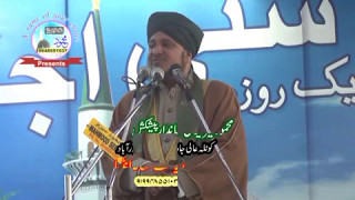 kurnool ijtema 2016 allama arif pasha quadri sahab part 1
