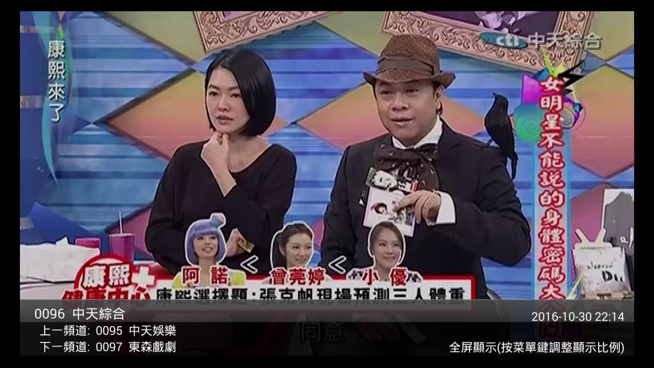 樂網家族~全球直播第四台