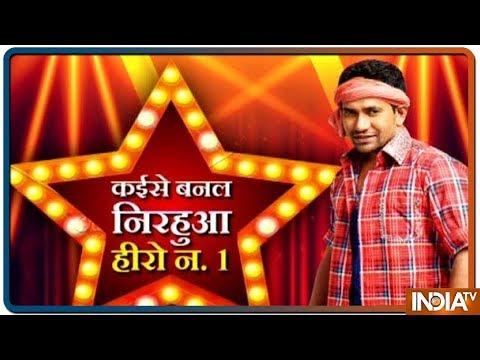 Bhojpuri star Dinesh Lal Yadav 'Nirahua' shoots a movie sequence with actress Amrapali Dubey