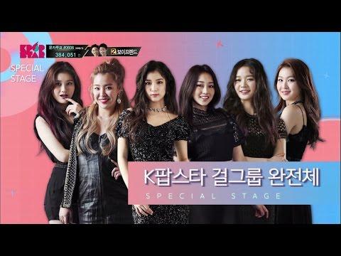 《KPOP STAR 6 GRAND FINALS》MINARI & KWINs - FOCUS K팝스타6 21회