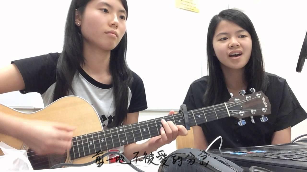 短髮 - 梁詠琪 (Cover by Vivian & Bonnie) - YouTube