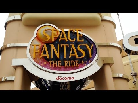 Space Fantasy Roller Coaster POV AWESOME Indoor Themed Attraction Universal Studios Japan