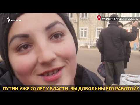 """""""Путин у власти"""