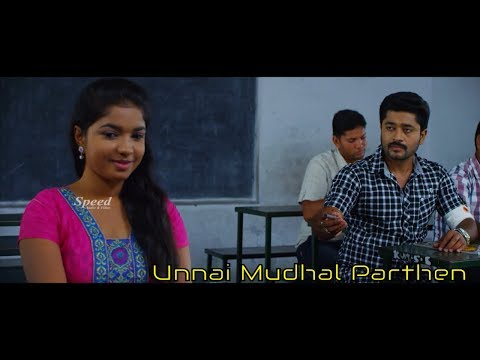 Unnai Muthal Parthen Tamil Full Movie 2018 | உன்னை முதல் பார்த்தேன் | New Romantic Comedy Movie.