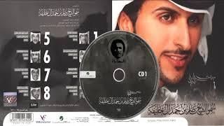 محمد عبده - بنت الخيال - CD original