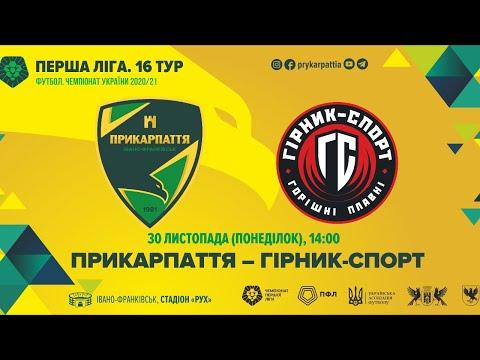 Prykarpattya Hirnyk-Sport Match Highlights