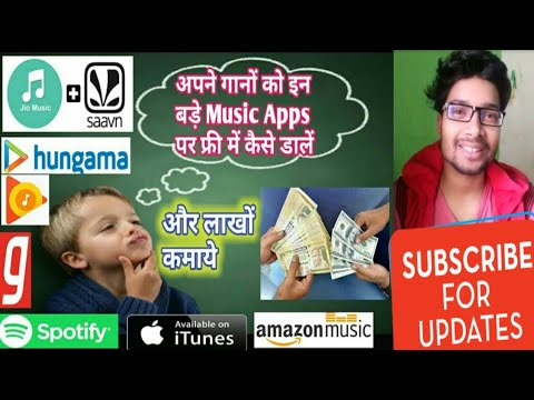How to upload your Song on Jio Music, Saavn,Gaana,Hungama,itunes,spotify,Amazon,Google Music. Mp3
