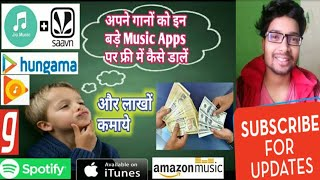 How to upload your Song on Jio Music, Saavn,Gaana,Hungama,itunes,spotify,Amazon,Google Music.