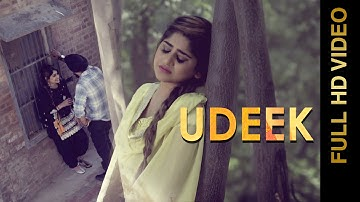 New Punjabi Songs 2016 || UDEEK || SATTA SINGH || Punjabi Songs 2016