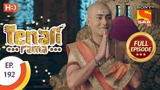 Tenali Rama - Ep 192 - Full Episode - 2nd April, 2018