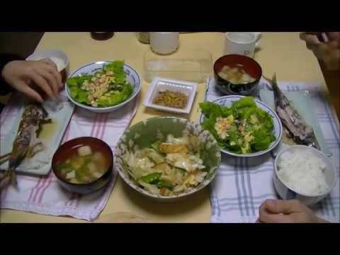 とある日の食事風景 Japanese Dinner At Home