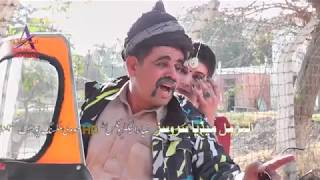Mushtaq Rana Funny Clip Latest 2018|Fazal Siddiqui Mianwali and Aima