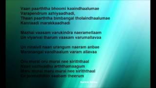 Kattradhu Thamizh - Unakagathanae